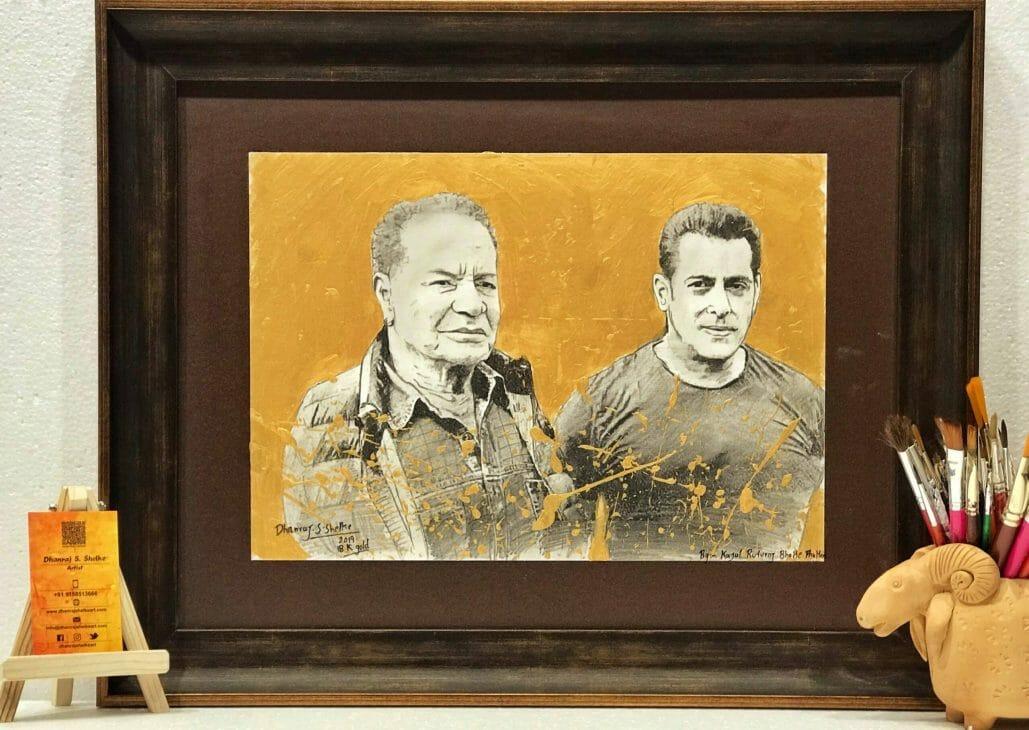 Salman khans Gold Painting